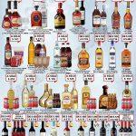 bodegas-alianza-ofertas-en-vinos-y-licores-offde
