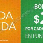 bonificacion-den-toda-la-tienda-en-puntos-payback-en-comercial-mexicana-offde