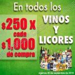 comercial-mexicana-250-por-cada-mil-de-compra-en-vinos-y-licores-offde