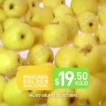 frutas-y-verduras-comercial-mexicana-12-de-octubre-offde