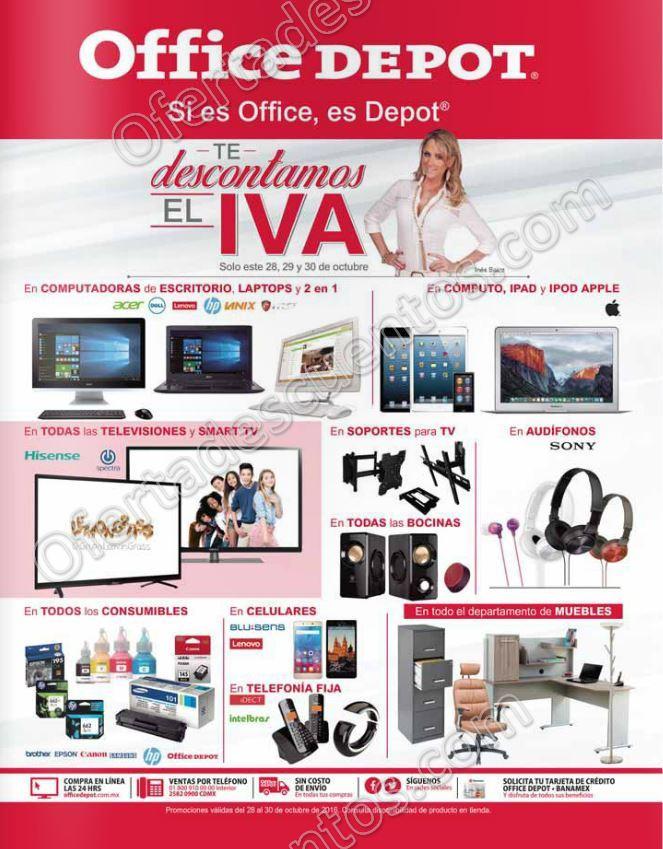 office depot descuento del iva en computadoras pantallas