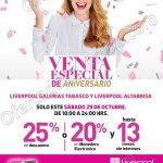 venta-especial-liverpool-29-de-octubre-2016