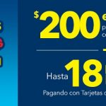 cybermartes-banamex-best-buy-offde