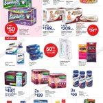 promociones-fin-de-semana-en-farmacias-benavides-del-28-al-31-de-octubre-offde-2016