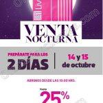 venta-nocturna-liverpool-14-y-15-de-octubre-offde