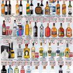 bodegas-alianza-ofertas-en-vinos-y-licores-al-11-de-noviembre-offde