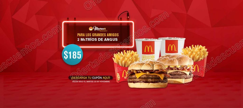 McDonalds: Cupones de Martes 15 de Noviembre