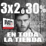 promociones-buen-fin-2016-en-milia-y-jojo-y-mas-offde