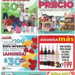 promociones-fin-de-semana-en-heb-al-26-de-diciembre-2016-offde