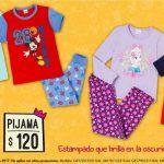 pijamas-articulo-de-la-semana-2016