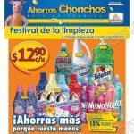 folleto-chedraui-festival-de-la-limpieza-2017-offde
