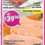 Ofertas en carnes en soriana al 16 de enero OFFDE