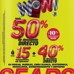 rebajas-wow-sears-enero