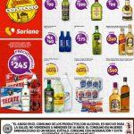 soriana-jueves-cervecero-5-enero-2017-offde