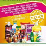Comercial Mexicana Folleto 15 febrero 2017