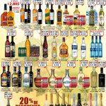Ofertas en vinos y licores bodegas alianza al 19 de febrero