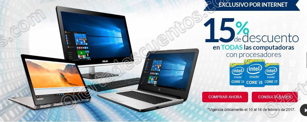 Office Depot: 15% de descuento en todas las Computadoras con Intel Core i3, 5 y 7 y más