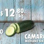 Comercial mexicana promocines de cuaresma al 6 de marzo OFFDE