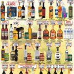 Ofertas en vinos y licores bodegas alianza 2017 OFFDE