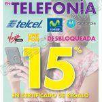 Promociones suburbia en celulares OFFDE
