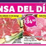carnes recompensa del dia Soriana 10 13 marzo OFFDE