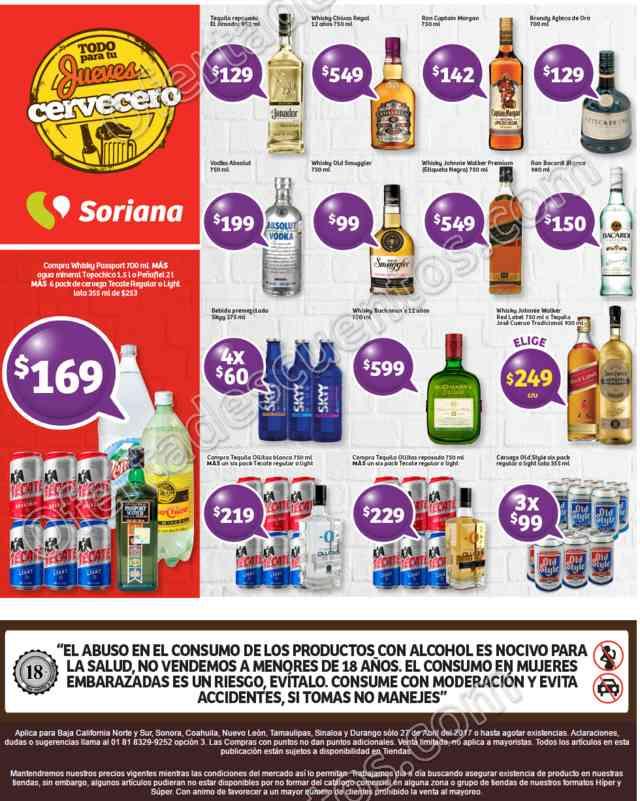 Soriana: Jueves Cervecero 27 de Abril 2017