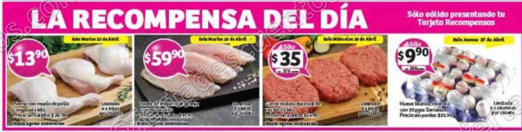 Soriana: Promociones Tarjeta Recompensa del Día 25 al 27 de Abril 2017