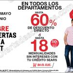 Hot Sale 2017 promociones en sears OFFDE