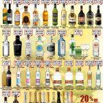 Ofertas en vinos y licores bodegas alianza 2 al 14 de mayo 2017 OFFDE