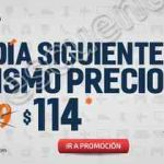 Promociones hot sale 2017 estafeta OFFDE