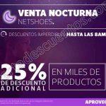 Venta nocturna netshoes 9 y 10 de mayo OFFDE_(2)