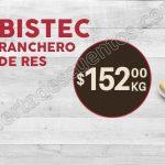 comercial mexicana carnes 23 mayo OFFDE