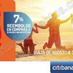 Hot Sale vivaerobus promociones 2017 OFFDE