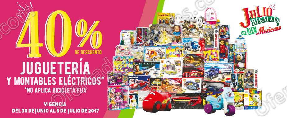 Julio Regalado 2017: 40% de Descuento en Juguetes y Montables Eléctricos