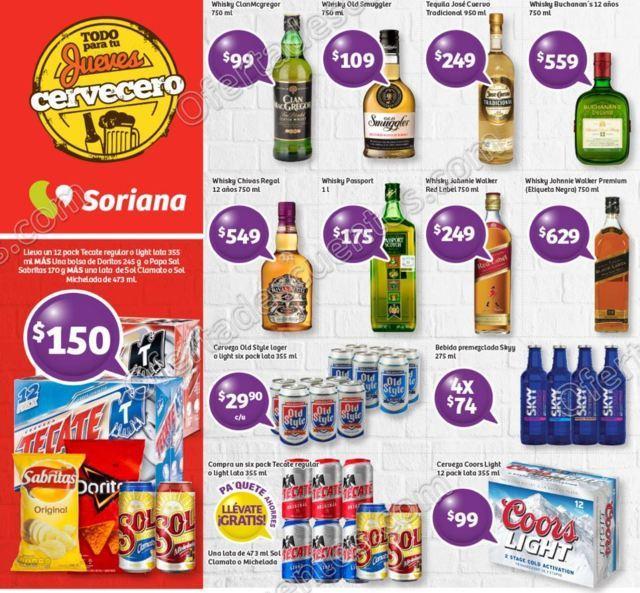 Soriana: Ofertas Jueves Cervecero 22 de junio 2017