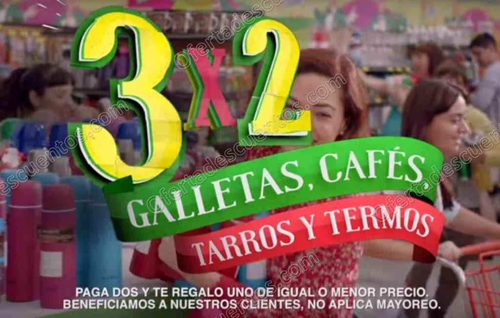 Julio Regalado 2017: 3×2 en Galletas, Cafés, Tarros y Termos del 13 al 19 de Julio