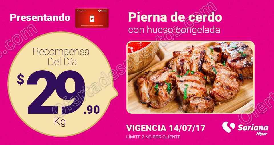 Soriana: Promociones Tarjeta Recompensas del Día del 14 al 17 de Julio 2017