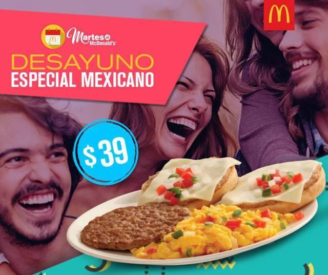 Martes de McDonald's del 11 de Julio del 2017