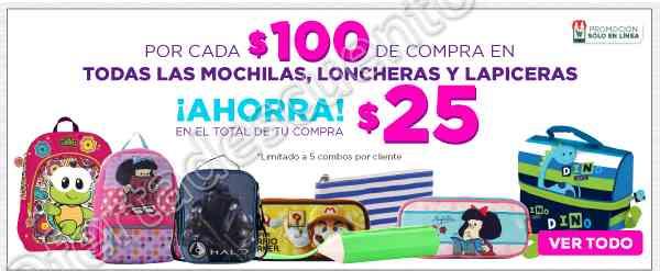 HEB Online: $25 de descuento por cada 100 de compra en Mochilas, Loncheras y Lapiceras
