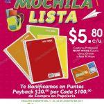 Folelto promociones comercial mexicana del 11 al 24 de agosto OFFDE 2017