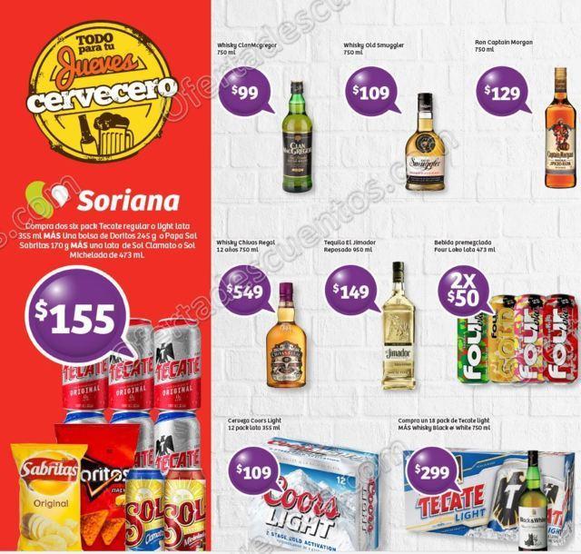 Soriana: Ofertas Jueves Cervecero 17 de Agosto 2017