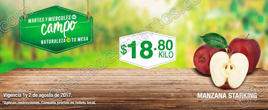 Comercial Mexicana: Frutas y Verduras del Campo 1 y 2 de Agosto 2017