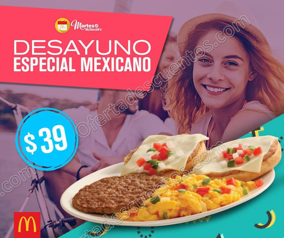 Cupones Martes de McDonald's 5 de Septiembre 2017