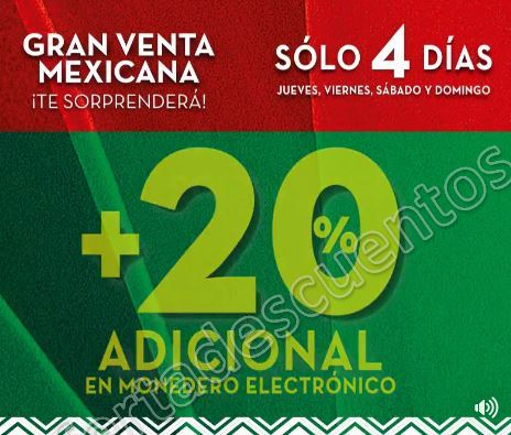 The Home Store: Gran Venta Mexicana Hasta 20% de Descuento