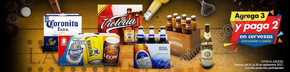 Superama: 3×2 en Cervezas Artesanales y Nacionales al 30 de Septiembre 2017