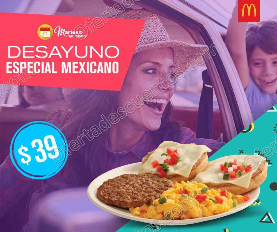 Cupones Martes de McDonald's 24 de Octubre 2017