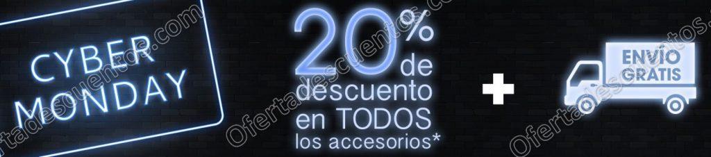 Cyber Monday 2017 Mobo: 20% de descuento en todos los accesorios