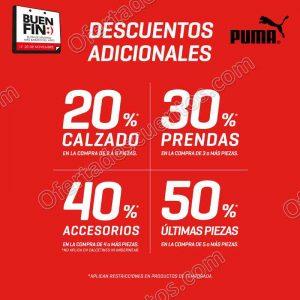 El Buen Fin 2017 Puma: Hasta 50% de Descuento