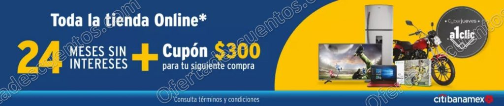 Cyber Jueves Elektra: Cupón de $300 para siguiente compra con Citibanamex 21 de Diciembre