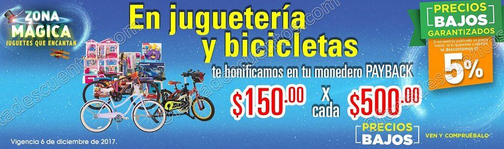 Comercial Mexicana: $150 de bonificación por cada $500 en Juguetería y Bicicletas